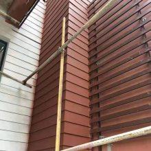 厂家供应高密度木纹纤维水泥板
