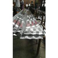 北京S型铝挂片天花吊顶线条明快飘逸,整体通透