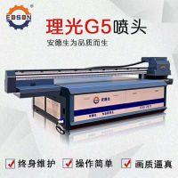 理光G5喷头uv平板打印机稳定性如何