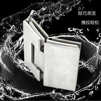 希比信不锈钢玻璃门合页 淋浴房不锈钢铰链 浴室夹合页135度加厚