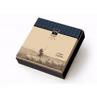 定制手机数码家电电子产品-3C纸类包装盒