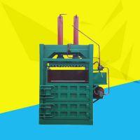 驰航纸箱压块机图片 废旧物质回收站压包机 双缸易拉罐打块机