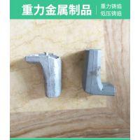 东莞压铸厂(图)-东莞压铸加工-东莞压铸