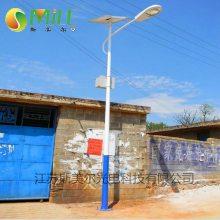 湖南锂电池太阳能路灯厂家 品质为本