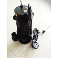 WQD单相潜水排污泵/WQD220V无堵塞水泵