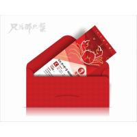 2019款王氏大闸蟹礼券(精品蟹礼包C套餐)