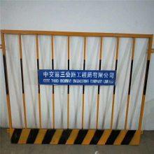施工现场安全防护网 基坑周边防掉落护栏网 1米隔离栏