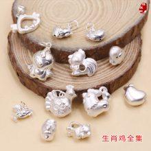 S925纯银配件十二生肖小鸡吊坠 diy银饰品本命年手链项链串珠材料