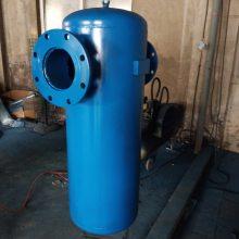 天然气输送管道气体除水除杂防腐蚀气水分离器 MJF-500 厂家直销