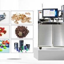 全自动五金螺丝高速视觉计数设备上料机+计数机+包装机