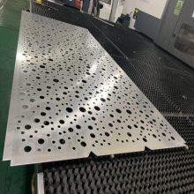 冲孔铝单板厂家定制2.5mm不规则圆形冲孔铝单板幕墙装饰