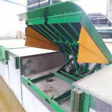 电动液压登车桥 装卸平台升降机 仓储物流码头装卸货固定登车桥