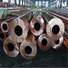 国标QBe2.0铍青铜管 耐磨铍铜管可定制