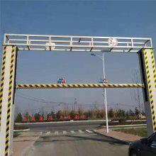 渝北区升降限高架厂家 智能限高杆 限高架设置的国家标准 品质保证
