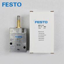 现货出售费斯托FESTO电磁阀MFH-5-1/8-B 19758 MFH-5-1现货销售