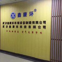 厂家壁挂式空气消毒净化器 幼儿园医用车间空气消毒机