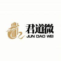 深圳市君道微科技有限公司