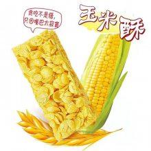 玉米三角片设备多力多滋玉米脆片生产线厂家直销美腾机械