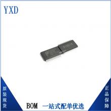 现货供应PL2303TA 旺玖/PROLIFIC 全新原装 电子元器件ic配单