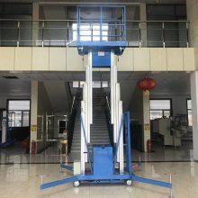 辽宁6米铝合金升降平台 吉林8米铝合金升降机 哈尔滨哪有卖小型高空升降机的厂家