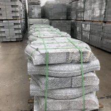 石材厂家直销新款优磊石树围石 树坑石 树池石 锁边石 价格/图片\加厚型