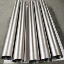 宝鸡纯钛管 钛合金管材 焊接 无缝管厂家直销 规格齐全