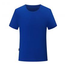 圆领广告衫,T恤衫,文化衫团购批发,WANY-1828短袖文化恤衫
