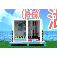 管井样板 海南工法样板展示区 文明标准化工地 湖南汉坤实业