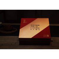 茶叶包装礼品盒茶饼盒摆泡空盒岩茶半斤水仙肉桂红、绿茶通用礼盒