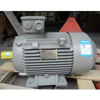 1LE0003-0EB42-1FA4 1.5kw-4-B5 IE3 IE4西门子现货 代理商特价销售