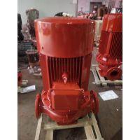 上海消火栓泵喷淋泵 XBD6.0/70G-L 75KW 铸铁材质