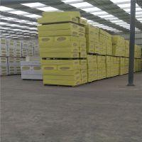 屋面复合岩棉板价格 半硬质岩棉复合板厂家供应