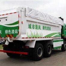 天津自卸车价格-天津自卸车-天津益利佰成汽车销售