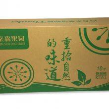 订做纸箱-鑫昌源包装(在线咨询)-黄龙纸箱