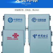 昊星 1分32 光缆分纤箱分纤盒光纤入户可放插片式插卡式 光分路器箱
