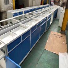 山西晋城实验室专用通风柜 朔州化学通风柜价格订做