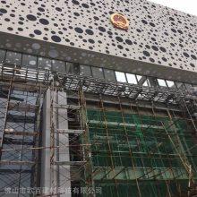 济宁穿孔铝单板厂家施工_冲孔铝单板幕墙
