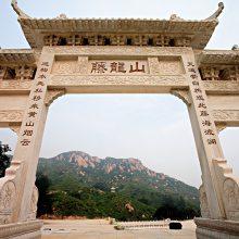 苏州市景区经典石雕牌楼定做批发