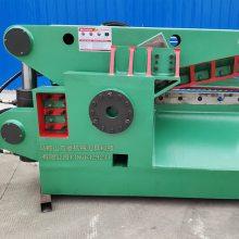 现货供应废旧金属鳄鱼式剪切机 全自动槽钢剪切机 废旧钢板剪切机