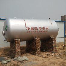 三门峡 5吨 无塔供水厂家电话20吨无塔供水