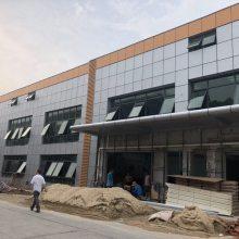 云南铝单板厂家直销建筑幕墙铝单板|氟碳铝单板-造形铝单板找广州币安BINANCE官网 单板厂