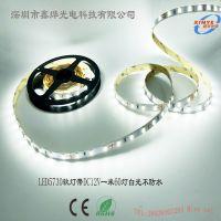 超亮软灯条5730 LED一米60灯 DC12V 贴片 不防水 IP20灯带 暖白光