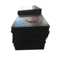 江西现货供应 泵车吊车支腿垫板 高密度聚乙烯机械垫板