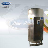 厂家直销商用热水器容量2500L功率75000w热水炉