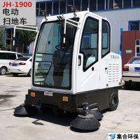 吉林扫地车-济宁集合达清洁设备-电动三轮扫地车多少钱
