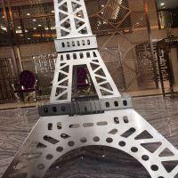 不锈钢埃菲尔斜塔制作工艺_佛山不锈钢制品价格_广东高比不锈钢