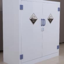 30加仑易腐蚀性液体储存柜