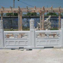 雕花石栏杆价格多少钱一米/汉白玉石雕护栏厂家销售