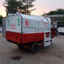 莱芜电动垃圾车自卸式挂桶垃圾车小型环卫车垃圾清运车现车直销