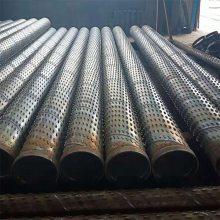 打井工程钢管滤水管/219*6mm实管